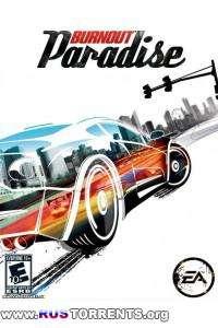 Burnout Paradise The Ultimate Box Repack