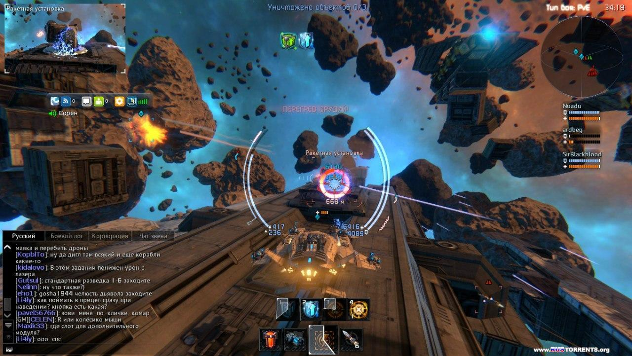 Star Conflict v.0.9.22 | PC