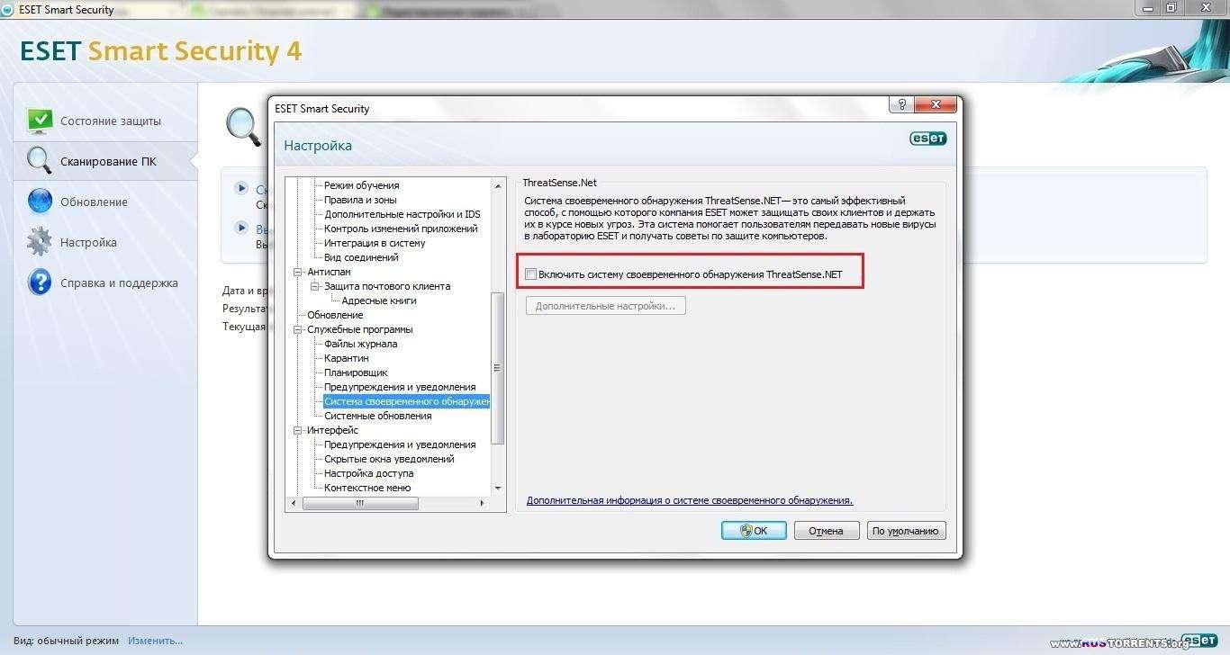 TRIAL+EAV+Бонус Ключи обновления для ESET NOD 32 от 17 августа.