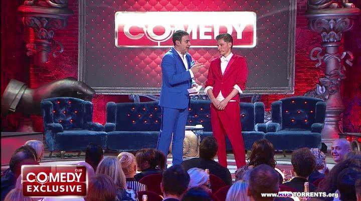 Comedy Club. Exclusive  (���� �� 02.02.) | WebRip