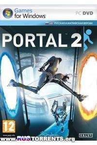 Portal 2 v Update 5 I RIP от Fenixx