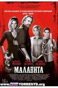 Малавита   DVD5   Лицензия