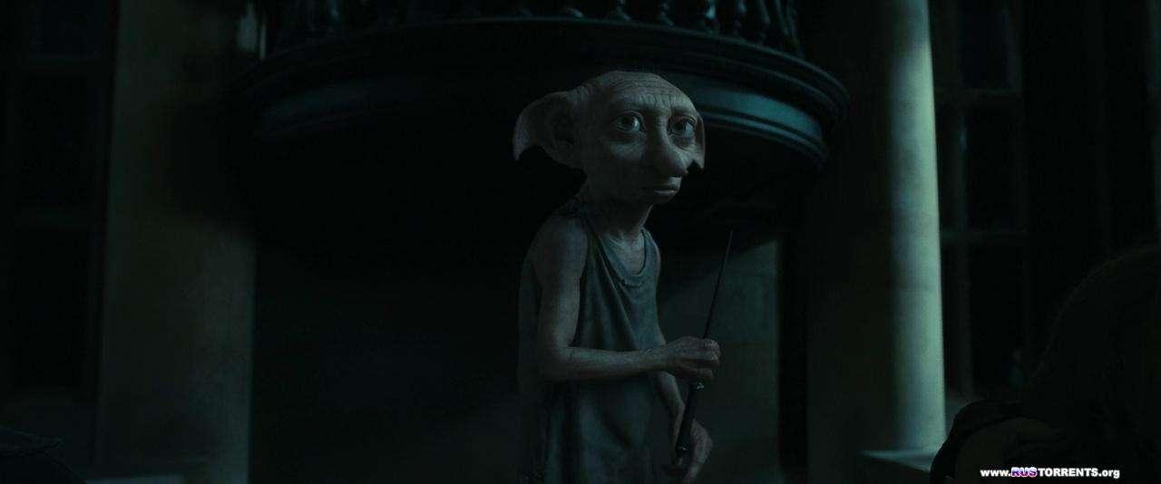 Гарри Поттер и Дары Смерти: Часть 1   BDRip 720p