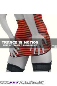 VA - Trance In Motion Vol.72 (Mixed By E.S.)