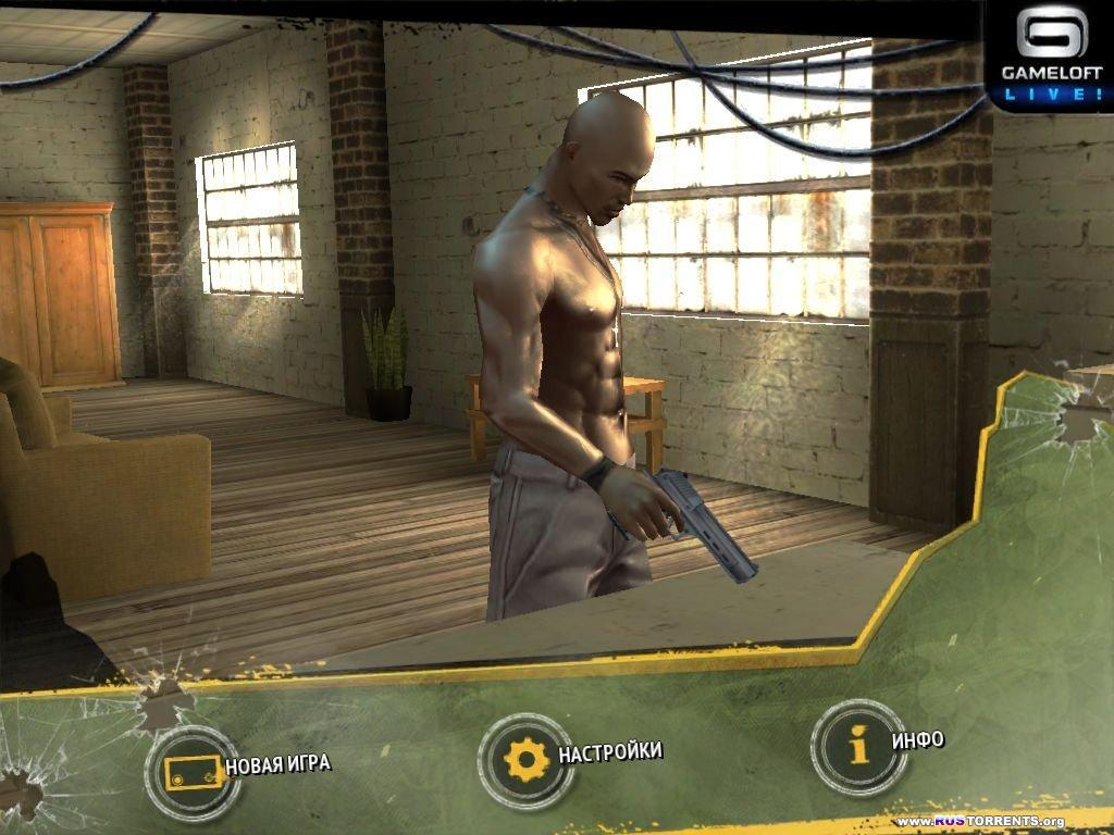Gangstar Rio: City of Saints | iPhone, iPod, iPad