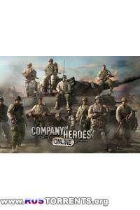 Компания героев. Онлайн
