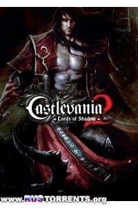 Castlevania: Lords of Shadow 2 | PC | ENG | RePack от =Чувак=