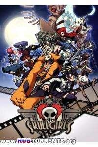 Skullgirls | Repack от SEYTER