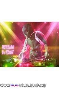 VA - Russian DJ Remix