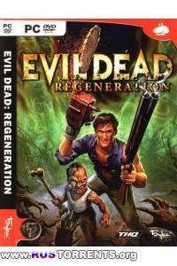 Evil Dead - Regeneration | PC | Repack от Devil123