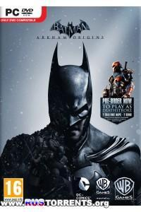 Batman: Arkham Origins - The Complete Edition | PC | Лицензия
