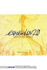 Evangelion 2.0 - OST