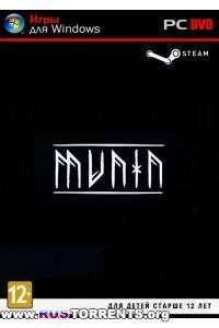 Munin | PC | Лицензия