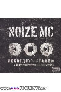 Noize MC  -  The Greatest Hits