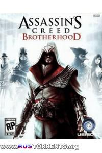 Assassin's Creed: Brotherhood | PC | Lossless Repack от Spieler