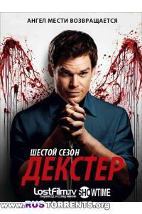 Декстер | Сезон 6