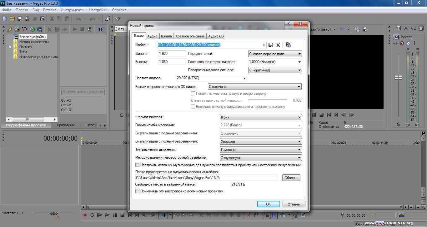 Sony Vegas Pro 13.0 Build 310 RePack by КроJIиК + by D!akov (x64) ENG/RUS