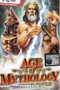 Age of Mythology: Extended Edition [v 1.12] | PC | RePack от R.G. Steamgames