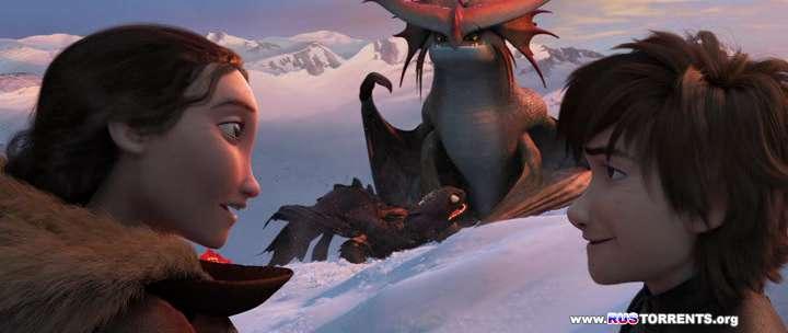 Как приручить дракона 2 | HDRip | Лицензия