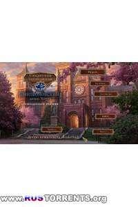 Секретная экспедиция. Смитсоновский алмаз Хоупа. Коллекционное издание | PC