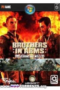 Brothers in Arms - Антология | PC | Rip от R.G. Механики