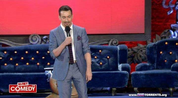Comedy Club в Юрмале (Выпуск 9) (25.10.2013) | WEBDLRip