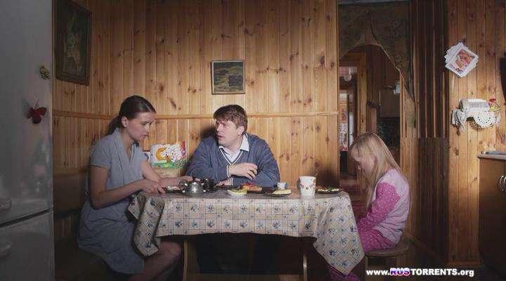 Прости меня, мама / Бандит [01-04 из 04] | WEB-DLRip
