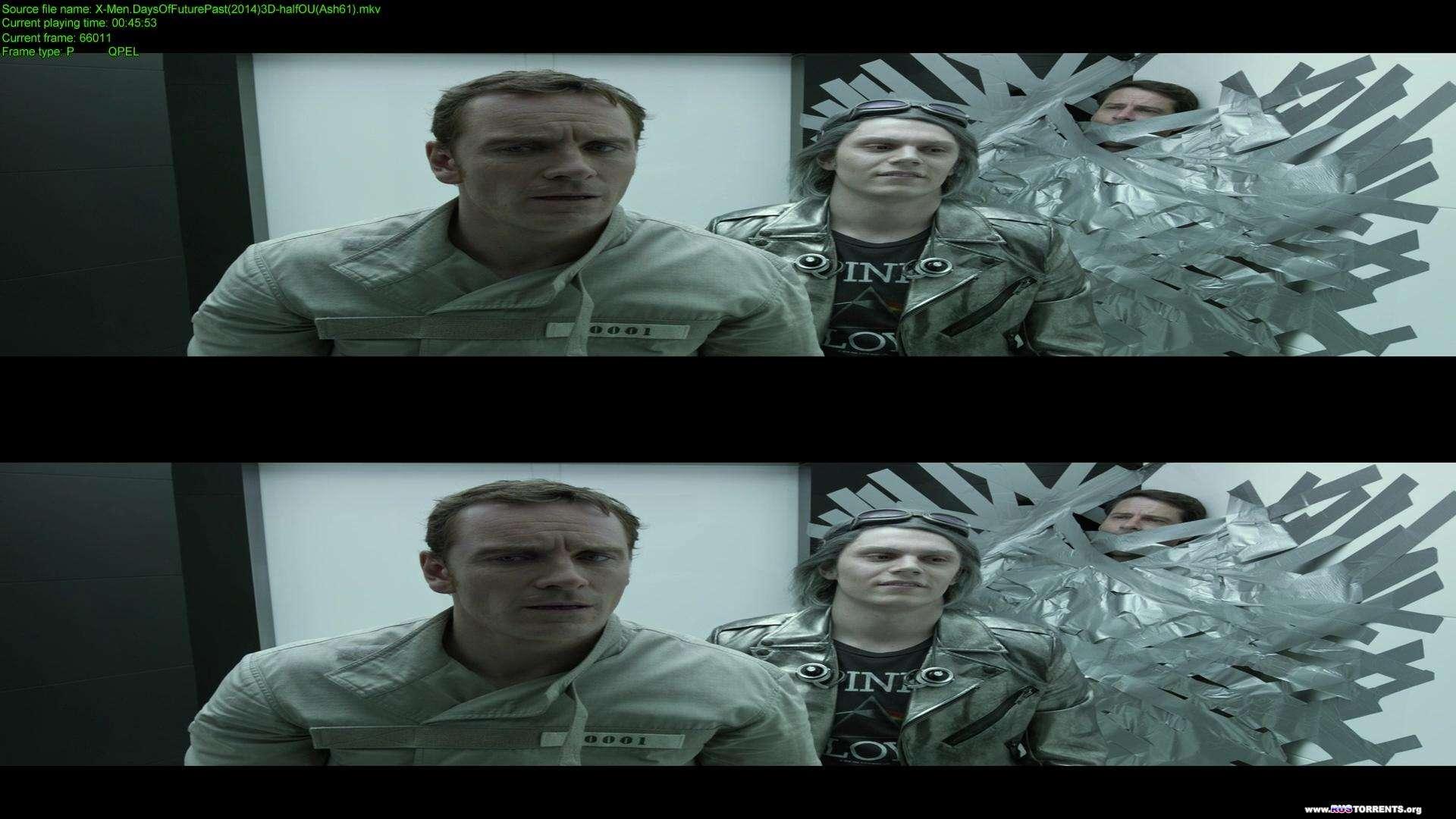 Люди Икс: Дни минувшего будущего | BDRip 1080p | 3D-Video | halfOU