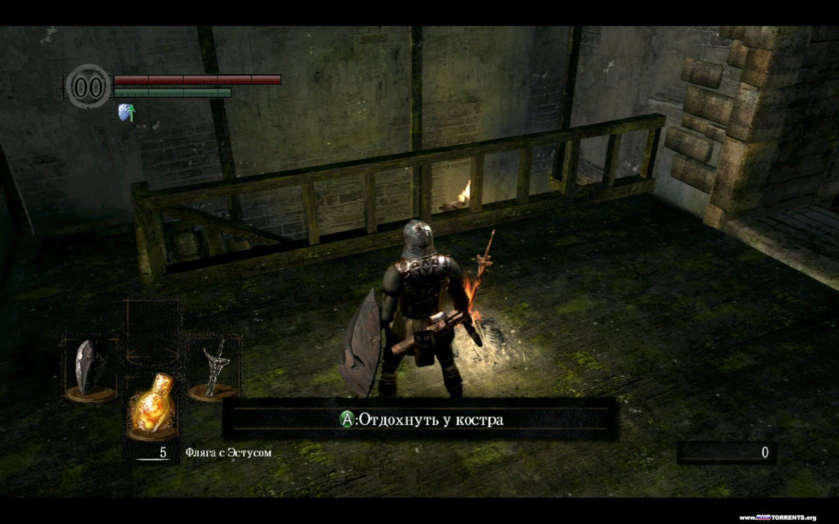 Dark Souls: Prepare to Die Edition | PC | RePack от Fenixx