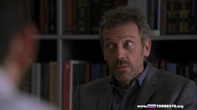 Доктор Хаус [S01-08+Special] | WEBDLRip | LostFilm