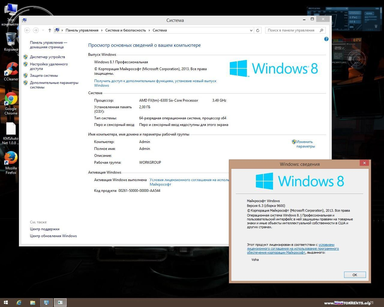 Windows 8.1 Professional х86/х64 by Doom v.1.02 RUS