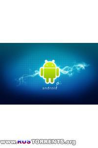 Android | Дом страха | День рождения Рыжика | Дьяволенок в Беде | Именем Короля | 4 игр