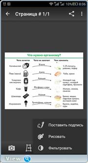 Mobile Doc Scanner 3 + OCR v3.4.19 [ANDROID]