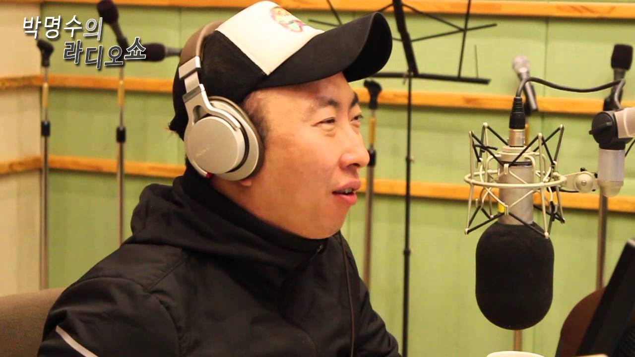 Park Myung Soo Apologizes Once Again Regarding His Illegal DJ Track Issue