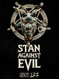 Стэн против сил зла [01 сезон: 01 серия из 08] | WEB-DLRip | RG.paravozik