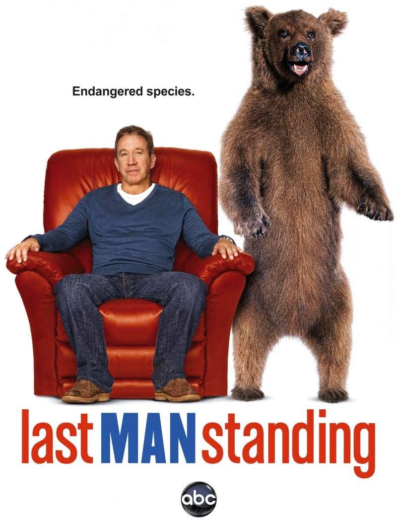 Последний настоящий мужчина [05 сезон: 01-18 серии из 22] | WEB-DLRip | Paramount Comedy