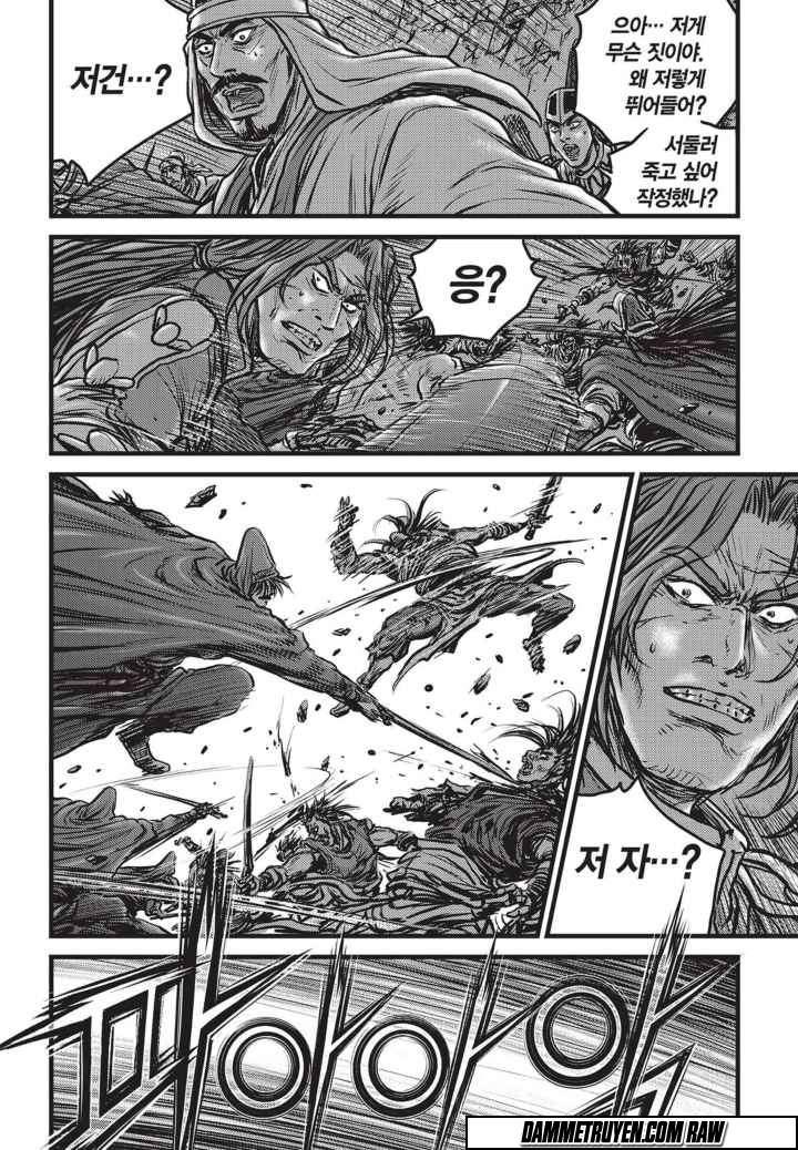 Hiệp Khách Giang Hồ chap 507 page 26 - IZTruyenTranh.com