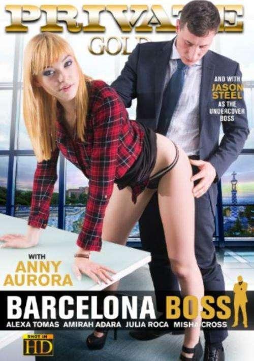 Gold-Barcelona Boss | Gold-Barcelona Boss