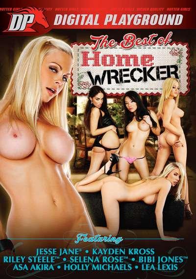Лучшие из Разлучниц | The Best of Homewreckers