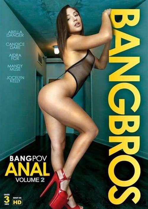 Анальный Взрыв от Первого Лица 2 | Bang POV Anal Vol. 2