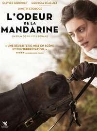 Запах мандарина | BDRemux 1080p | A