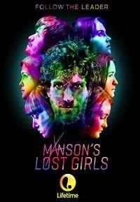Потерянные девушки Мэнсона | HDTVRip | L