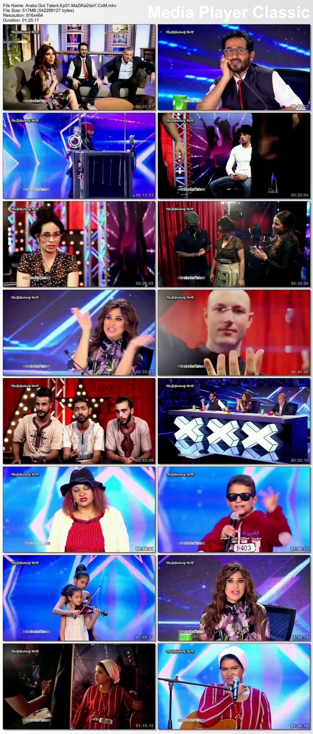 الموسم الخامس لبرنامج Arabs Talent