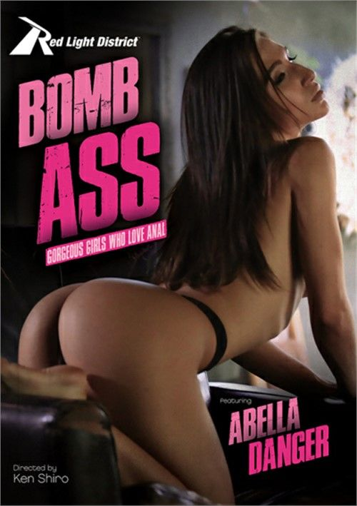 Задница Бомба   Bomb Ass