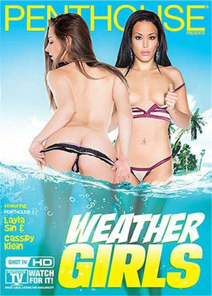 Ветреные Девушки | Weather Girls