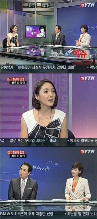 SM출신 연예인들이 말하는 이수만 .jpg