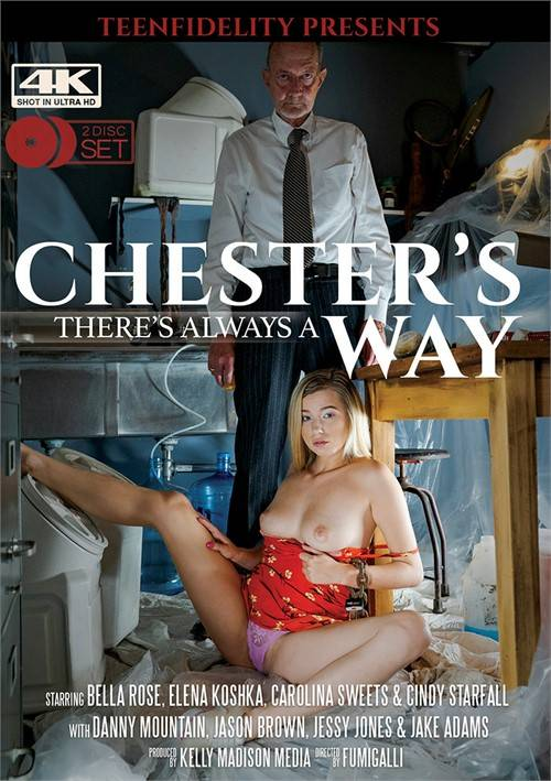 Путь Честера | Chester's Way