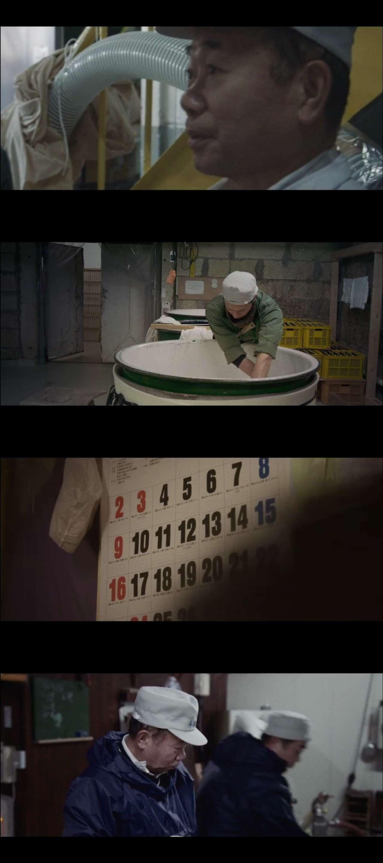 The Birth of Saké (2015) türkçe dublaj belgesel indir