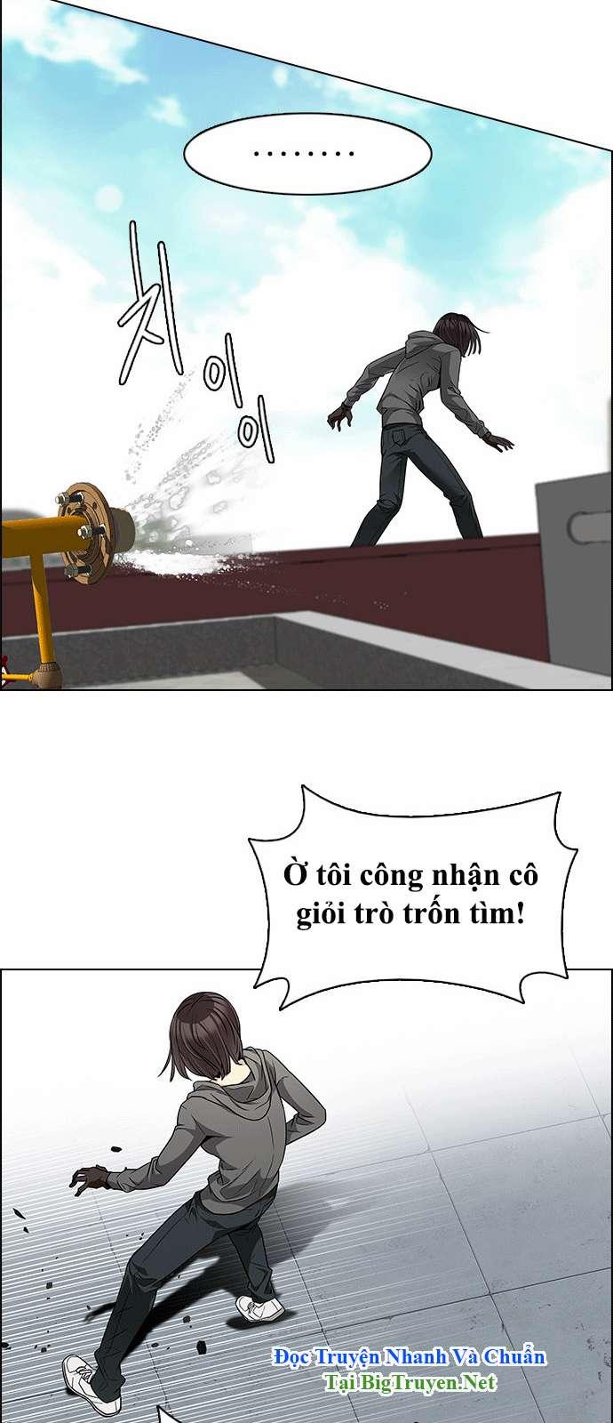 DICE Chapter 145 - Lhmanga.com