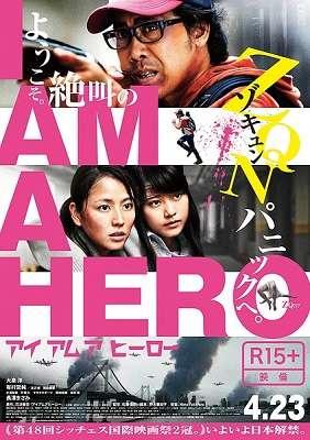 Я герой | BDRip 1080p | L2